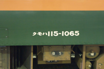 Dsc09701_r11
