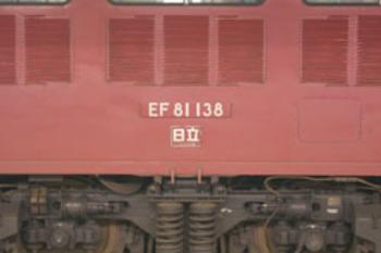 Dsc09808_r11