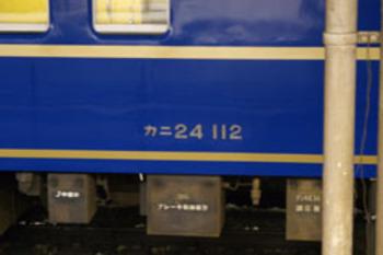 Dsc09809_r11