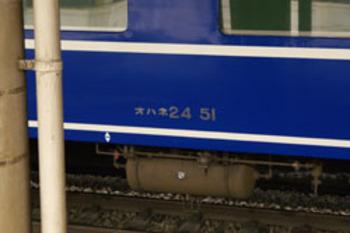 Dsc09812_r11