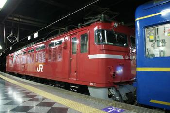 Dsc00322_r1