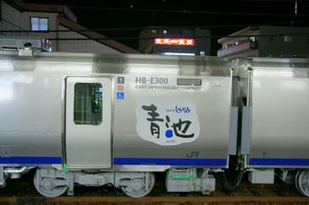 Dsc01446_r1