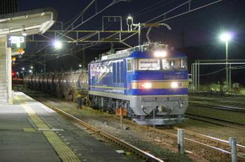 R1_dsc03502