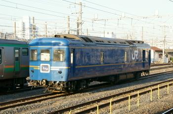 R1_dsc04286