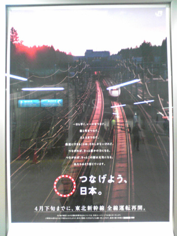 Sh360178