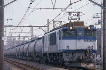 Dsc01077