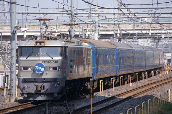 Dsc05648