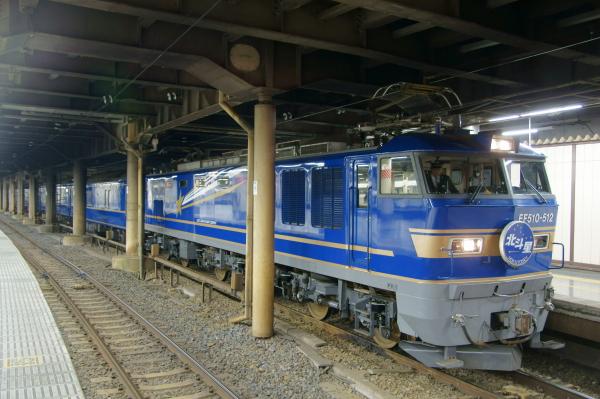 Dsc025581