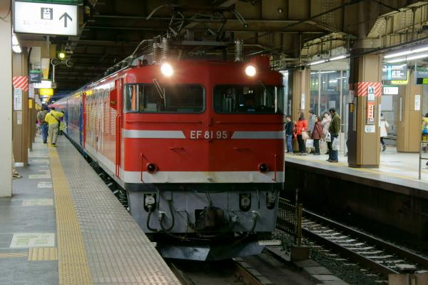 Dsc029441