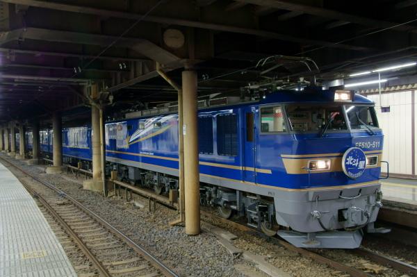 Dsc039001