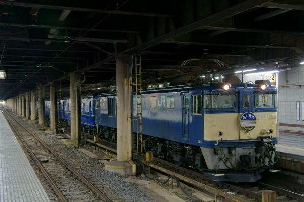 Dsc043021