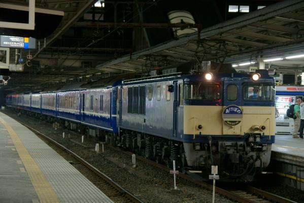 Dsc049781