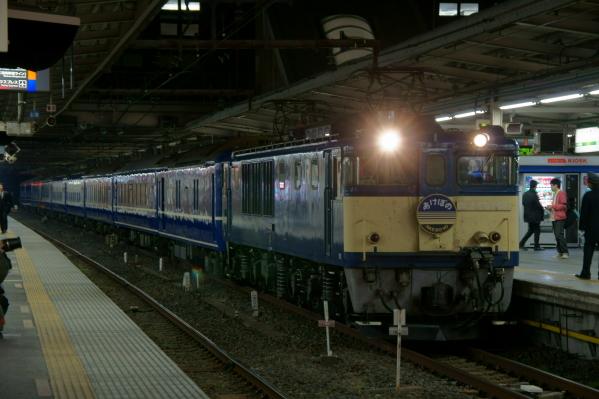Dsc049901
