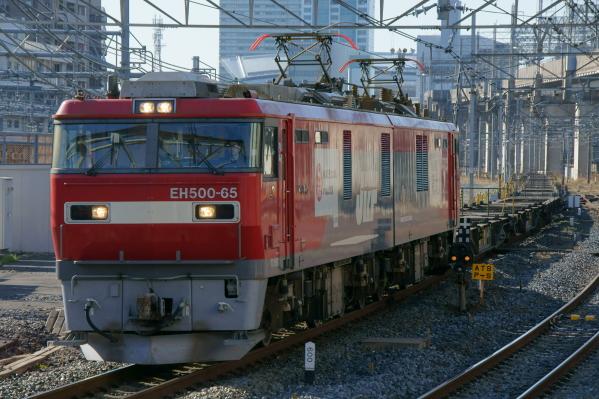 Dsc052021