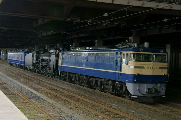 Dsc055231