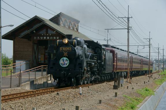 Dsc090072