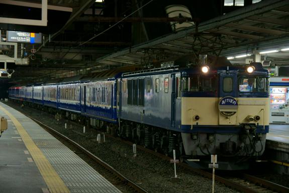 Dsc009651