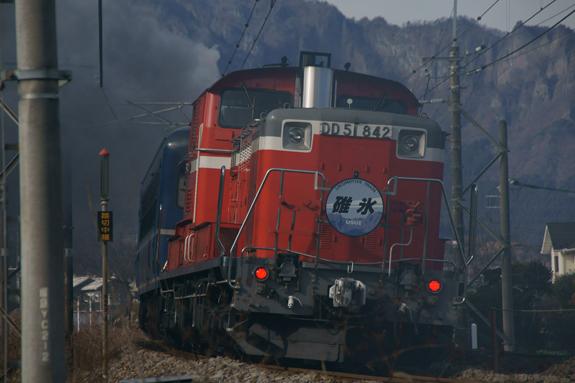 Dsc020332