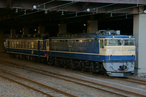 Dsc020531
