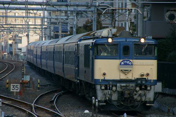 Dsc026351