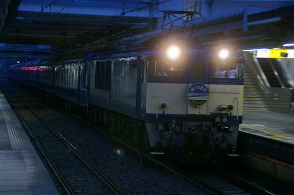 Dsc036361