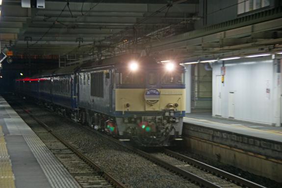 Dsc09869