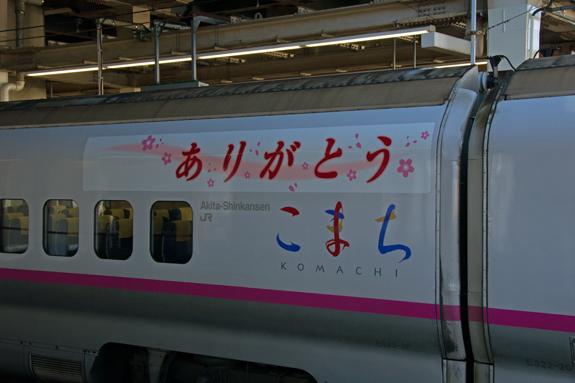 201401_dsc02347