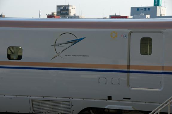 1dsc02111