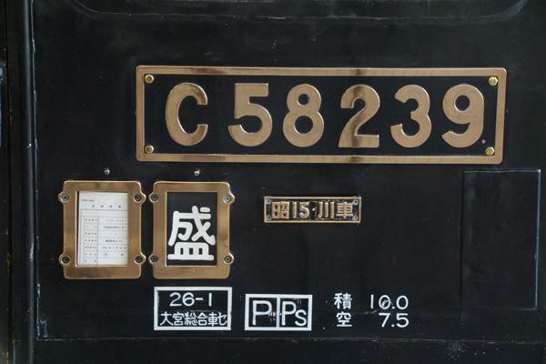 Dsc07835